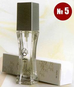 №5 Hugo (pour femme)(  Hugo Boss )