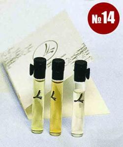 №14 Pure Poison ( Cristian Dior )