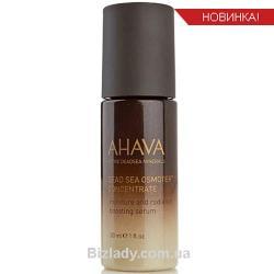 Сыворотка-концентрат Osmoter™ с минералами Мертвого моря / 30 ml / AHAVA