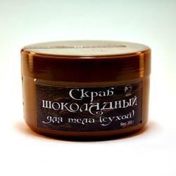"""Скраб """"Шоколадный"""" (сухой) для тела / 200 гр / Шоконат"""