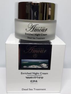 Обогащенный ночной крем, 50 мл, Shemen Amour (Израиль)
