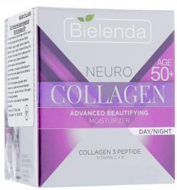 NEURO COLLAGEN BIELENDA Подтягивающий крем-концентрат против морщин 50+ дневной/ночной 50мл
