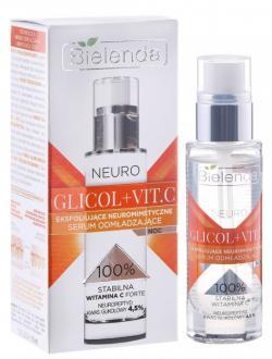 BIELENDA NEURO GLICOL+VIT.C Отшелушивающая нейтропептидная омолаживающая сыворотка ночная 30мл