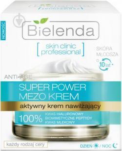 SKIN CLINIC PROFESSIONAL BIELENDA Активный увлажняющий крем ANTI-AGE дневной/ночной (Гиалуроновая и Молочная кислота) 50 мл
