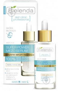 SKIN CLINIC PROFESSIONAL BIELENDA Активная увлажняющая сыворотка ANTI-AGE дневная/ночная (Гиалуроновая и Молочная кислота), 30 мл