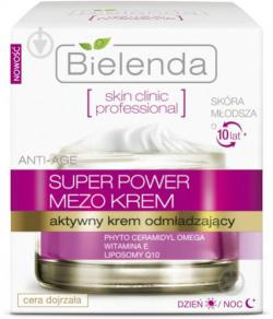 SKIN CLINIC PROFESSIONAL BIELENDA Активный омолаживающий крем ANTI-AGE дневной/ночной (Omega 3, 6 и 9, Витамин Е, Коэнзим Q10) 50 мл