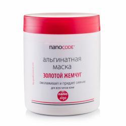 Альгинатная маска для лица ЗОЛОТОЙ ЖЕМЧУГ NANOCODE 25г/200г/800г