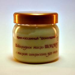 Шоколадное масло массажное для тела с маслом апельсина / 500 мл / Шоконат