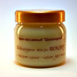 Шоколадное масло массажное для тела с маслом иланг-иланг / 250 мл / Шоконат
