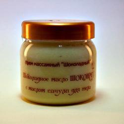 Шоколадное масло массажное для тела с маслом пачули / 250 мл / Шоконат