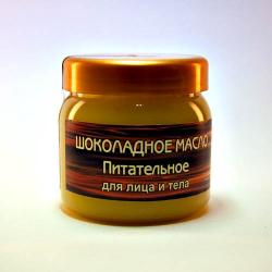 Шоколадное масло для лица и тела Питательное / 140 мл / Шоконат