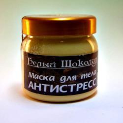 """Крем-Маска """"Белый Шоколад"""" для тела АНТИСТРЕСС илианг-иланг/ 400 мл / Шоконат"""