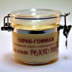 Скраб-ГОММАЖ для нормальной, жирной и комбинированной кожи на основе БЕЛОГО ВИНА с маслом какао / 150 мл / Шоконат