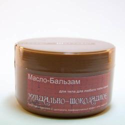 Шоколадное Масло-БАЛЬЗАМ МИНДАЛЬНО-ШОКОЛАДНОЕ для тела для любого типа кожи / 400гр / Шоконат